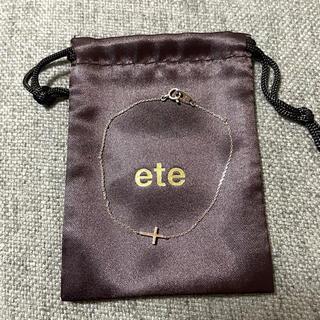 ete - ete K10 クロス 十字架 ブレスレット エテ