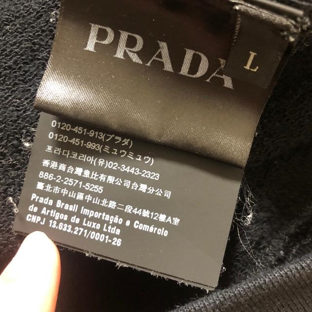 PRADA(プラダ)のプラダ パーカー メンズのトップス(パーカー)の商品写真
