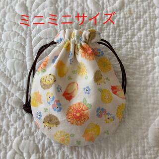 ミニミニ巾着☆ハリネズミ・お花(ポーチ)