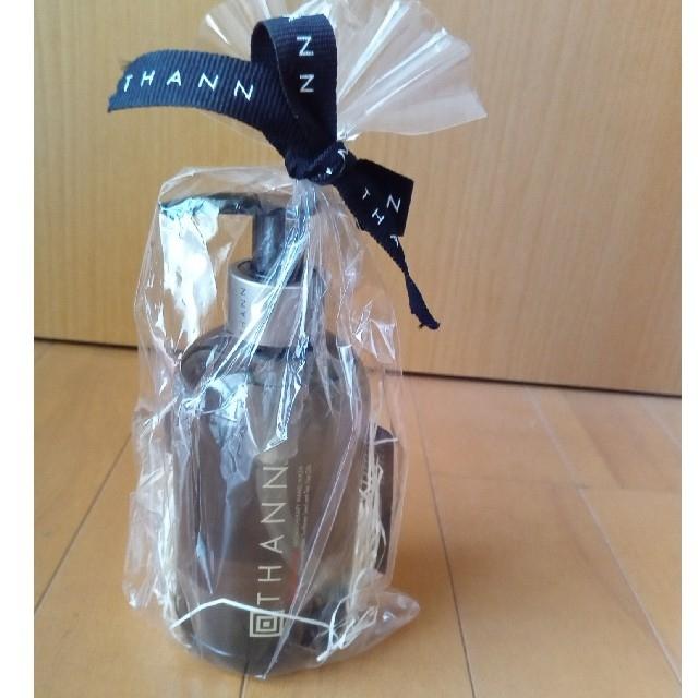THANN(タン)の【THANN】ハンドウォッシュ AW250ml ギフトパッケージ コスメ/美容のボディケア(ボディソープ/石鹸)の商品写真