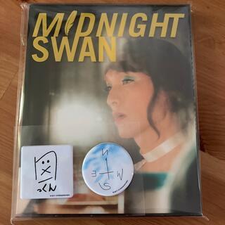 ミッドナイトスワン DVD(日本映画)