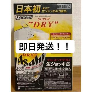 アサヒ - アサヒ スーパードライ 生ジョッキ缶 24缶入
