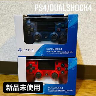 プレイステーション4(PlayStation4)の【新品】SONY CUH-ZCT2J ワイヤレスコントローラー 2個セット(その他)
