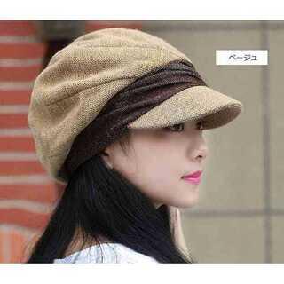 ベージュ 小顔効果 防寒 キャスケット 帽子 レディース 女性 フェミニン 春(ハンチング/ベレー帽)