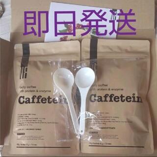 カフェテイン 150g  2袋