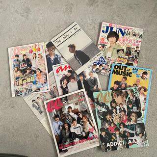 トリプルエー(AAA)のAAA雑誌、写真集(ミュージシャン)