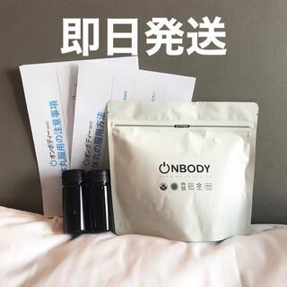 即発送🚛コロナ太りに🐷‼️オンボティー onbodyダイエット韓方の減体丸