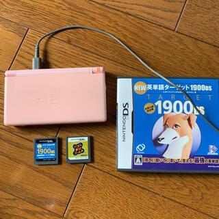 ニンテンドーDS(ニンテンドーDS)のNintendo DS light カセット2本セット(携帯用ゲーム機本体)