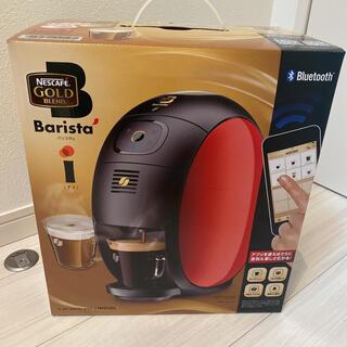 ネスレ(Nestle)のネスカフェ バリスタアイ SPM9635(コーヒーメーカー)