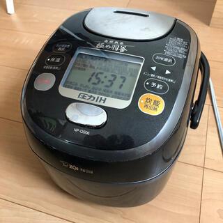 ゾウジルシ(象印)の象印 炊飯器 圧力IH式 南部鉄器極め羽釜 3.5合 NP-QS06(炊飯器)