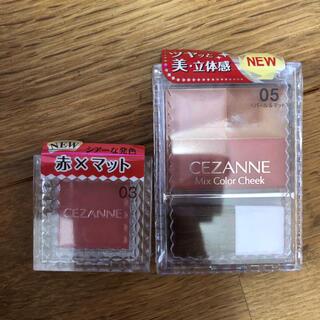 セザンヌケショウヒン(CEZANNE(セザンヌ化粧品))の新品 セザンヌ ミックスチークカラー &  シングルカラーアイシャドウ(チーク)