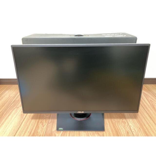 ASUS(エイスース)のASUS ゲーミングモニター 24.5インチ VG258QR スマホ/家電/カメラのPC/タブレット(ディスプレイ)の商品写真