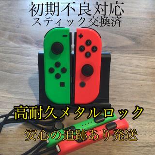 Nintendo Switch -  switch ジョイコン Joy-Con 左右2個セット 高耐久メタルロック