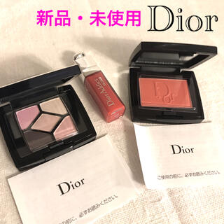 Dior - ディオール 新品・未使用ミニサイズコスメ3点セット販売 バラ売り不可