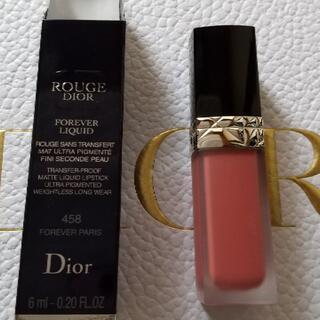 Christian Dior - [新品未使用]ルージュディオールフォーエヴァーリキッド458