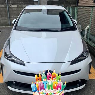 トヨタ - 新車プリウス ツーリングセレクション