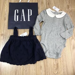 babyGAP - ベビーギャップ 新品 チュニック  ロンパース ロンT 長袖 80