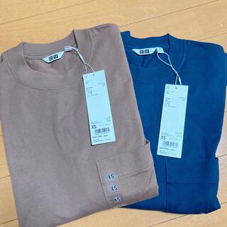 ユニクロ(UNIQLO)のユニクロ U クルーネックT 長袖 UNIQLO U 68 Blue(Tシャツ/カットソー(七分/長袖))