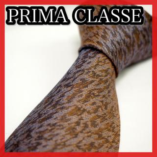 プリマクラッセ(PRIMA CLASSE)の美品✨PRIMA CLASSE(プリマクラッセ)ブランド ヴィンテージ ネクタイ(ネクタイ)