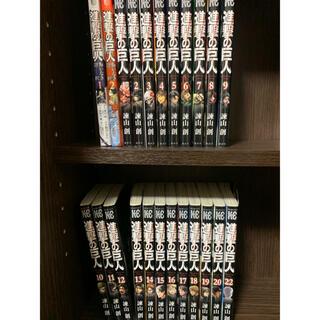 コウダンシャ(講談社)の進撃の巨人 1〜20巻、22巻、悔いなき選択(少年漫画)