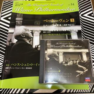 ウィーン・フィル 魅惑の名曲 vol.14 ベートーヴェン(クラシック)