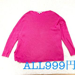 ユニクロ(UNIQLO)の薄手ニット ラウンドネック ピンク(Tシャツ/カットソー(七分/長袖))