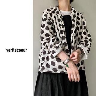 Veritecoeur - veritecoeur(ヴェリテクール)| ドットプリントジャケット ホワイト