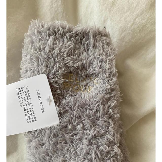 gelato pique(ジェラートピケ)のジェラートピケ 靴下 レディースのレッグウェア(ソックス)の商品写真