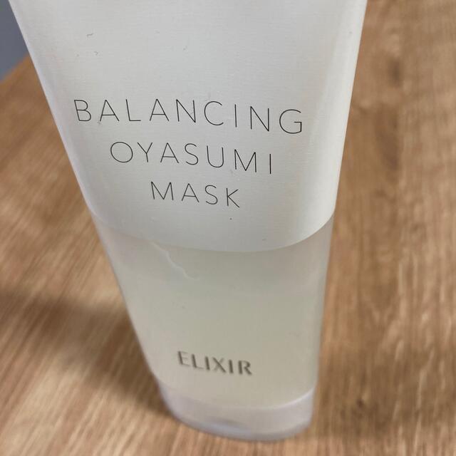 ELIXIR(エリクシール)のエリクシール✳︎バランシングオヤスミマスク コスメ/美容のスキンケア/基礎化粧品(化粧水/ローション)の商品写真