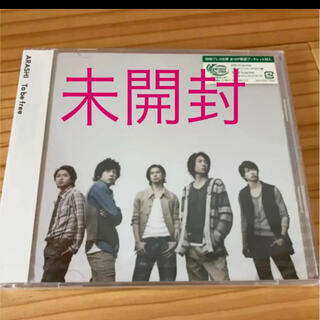 嵐 - To be free 嵐 CD  初回プレス DVD