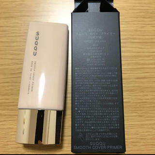 SUQQU - 新品スック SUQQU スムースカバープライマー 化粧下地
