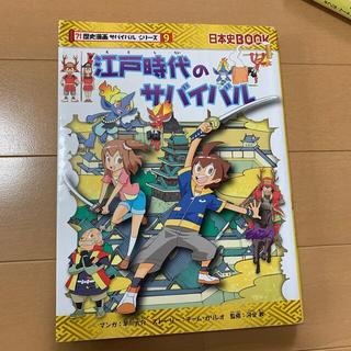 harts spuring様 専用 (絵本/児童書)