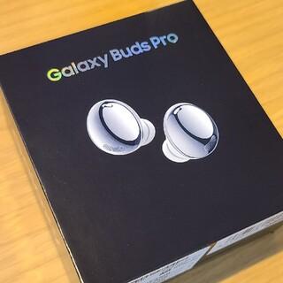SAMSUNG - Galaxy Buds Pro シルバー 国内正規品 新品未開封