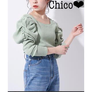 フーズフーチコ(who's who Chico)の今季新品✨who's who Chico  ボーダーパワショルT (カットソー(長袖/七分))
