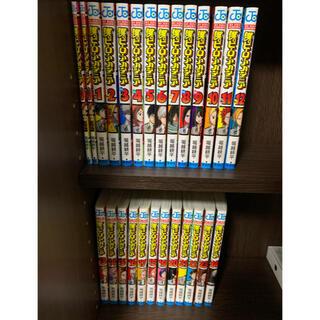 僕のヒーローアカデミア 0〜24巻セット 0巻は2冊