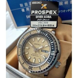 セイコー(SEIKO)のSBDY059 SEIKO PROSPEX セイコー プロスぺックス ベージュ(腕時計(アナログ))