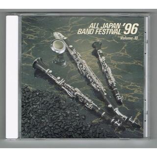 CD:1996 第44回全日本吹奏楽コンクール実況録音盤VOL.10 大学/職編(クラシック)