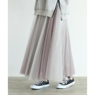スコットクラブ(SCOT CLUB)の RADIATE  ミックスカラー チュールスカート(ロングスカート)