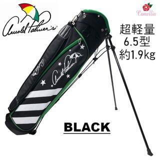 アーノルドパーマー(Arnold Palmer)の新品 アーノルドパーマー スタンド式 キャディバッグ 超軽量 BK(バッグ)