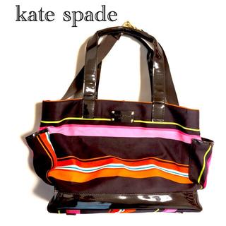kate spade new york - ケイトスペード マルチカラー ボーダー トートバッグ マザーズバッグ