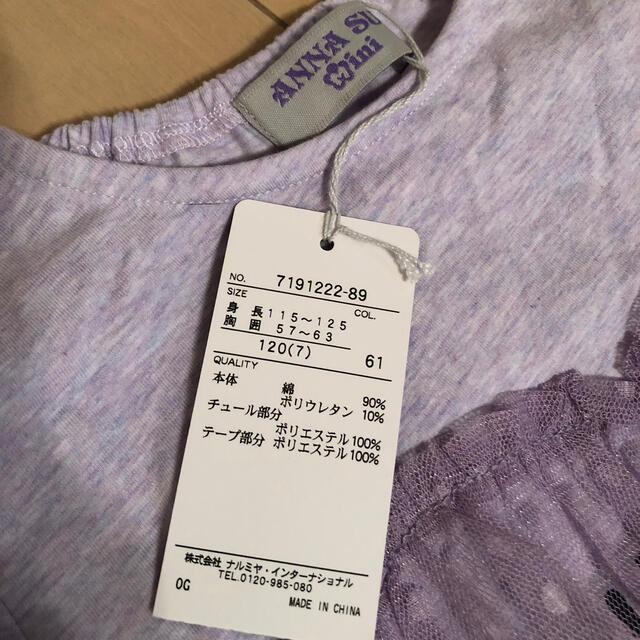 ANNA SUI mini(アナスイミニ)のANNA SUIトップス キッズ/ベビー/マタニティのキッズ服女の子用(90cm~)(Tシャツ/カットソー)の商品写真