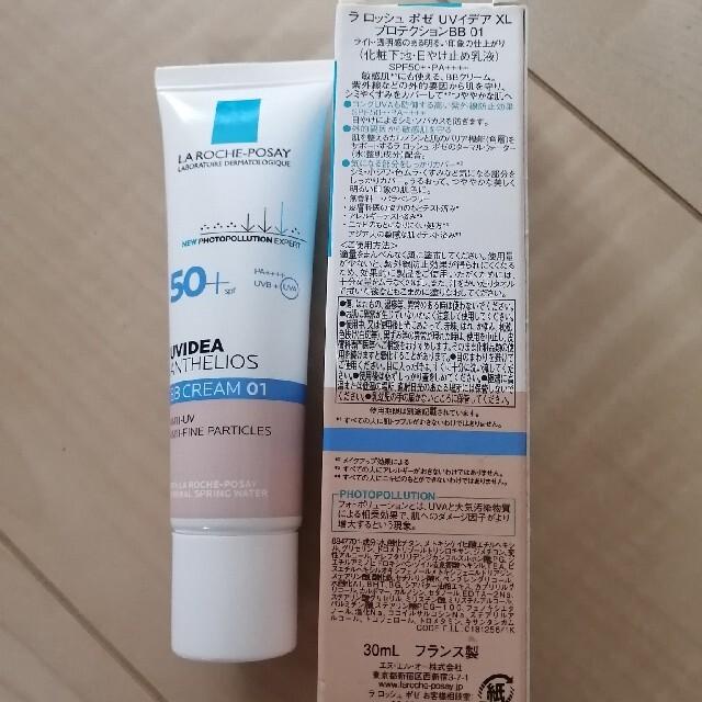 LA ROCHE-POSAY(ラロッシュポゼ)のラロッシュポゼ BB 01 コスメ/美容のベースメイク/化粧品(BBクリーム)の商品写真