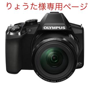 オリンパス(OLYMPUS)のりょうた様専用:OLYMPUS STYLUS SP-100EE(コンパクトデジタルカメラ)