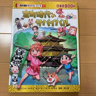 ハートスプリング様 専用(絵本/児童書)