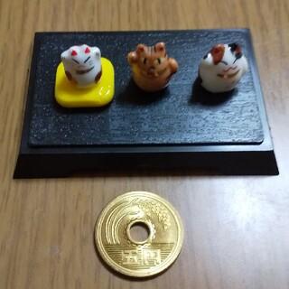 招き猫 ミニチュア 置物 セット(陶芸)