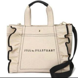 ジルバイジルスチュアート(JILL by JILLSTUART)のJILL by Jill Stuart フリルトート(ハンドバッグ)