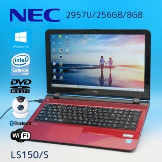 NEC - NEC 薄型ノートパソコン本体 WEBカメラ内蔵 テレワーク 爆速SSD