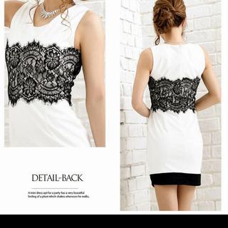 デイジーストア(dazzy store)のミニワンピース ドレス(ナイトドレス)