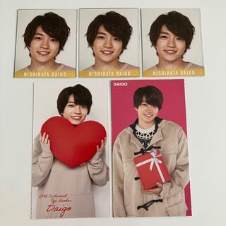 ジャニーズ(Johnny's)の【Myojo厚紙・デタカ】西畑大吾(アイドルグッズ)