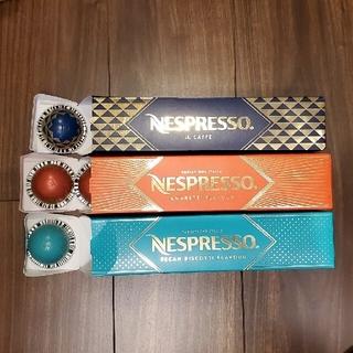ネスレ(Nestle)のネスプレッソ ヴァーチュオ コーヒーカプセル(コーヒーメーカー)